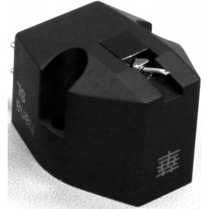 Hana SH High Output MC Phono Cartridge
