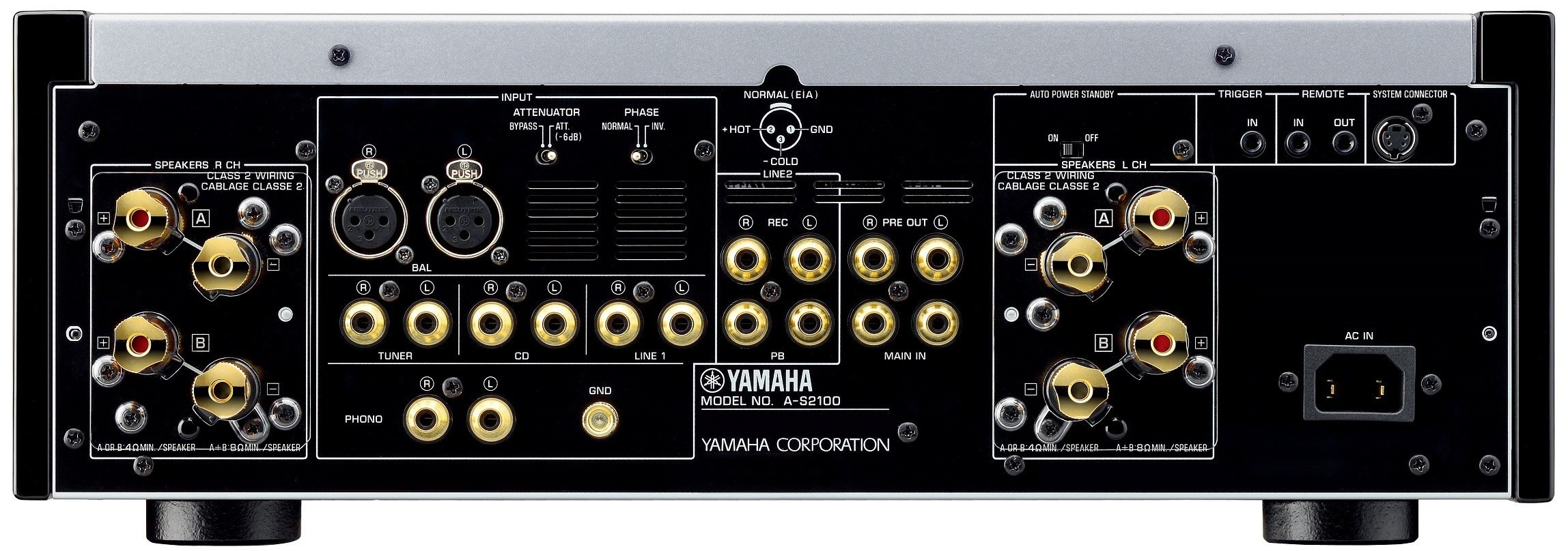 yamaha   integrated amplifier   fi amps  audio affair