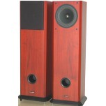 Icon Audio FRM 2 Speakers (Pair)