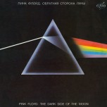 Pink Floyd - The Dark Side of the Moon 180g MOV LP