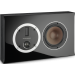 Dali Opticon LCR Speakers (Single)