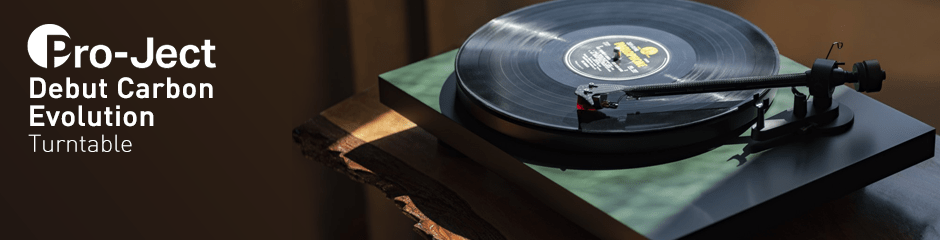 Pro-Ject Debut Carbon Evolution turntable