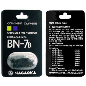 Nagaoka BN-7B Cartridge Mounting Screws - Black