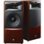 JBL S4700 Speakers (Pair) Cherry